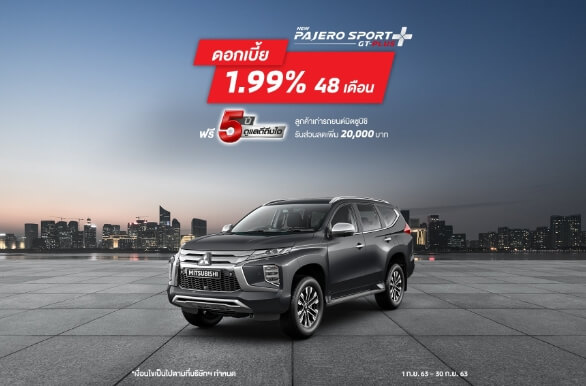 Mitsubishi Motors Thailand Extends Special Introductory Price Offer of NEW MITSUBISHI XPANDER CROSS