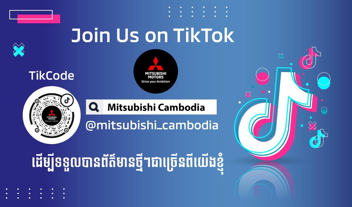 New TikTok Channel