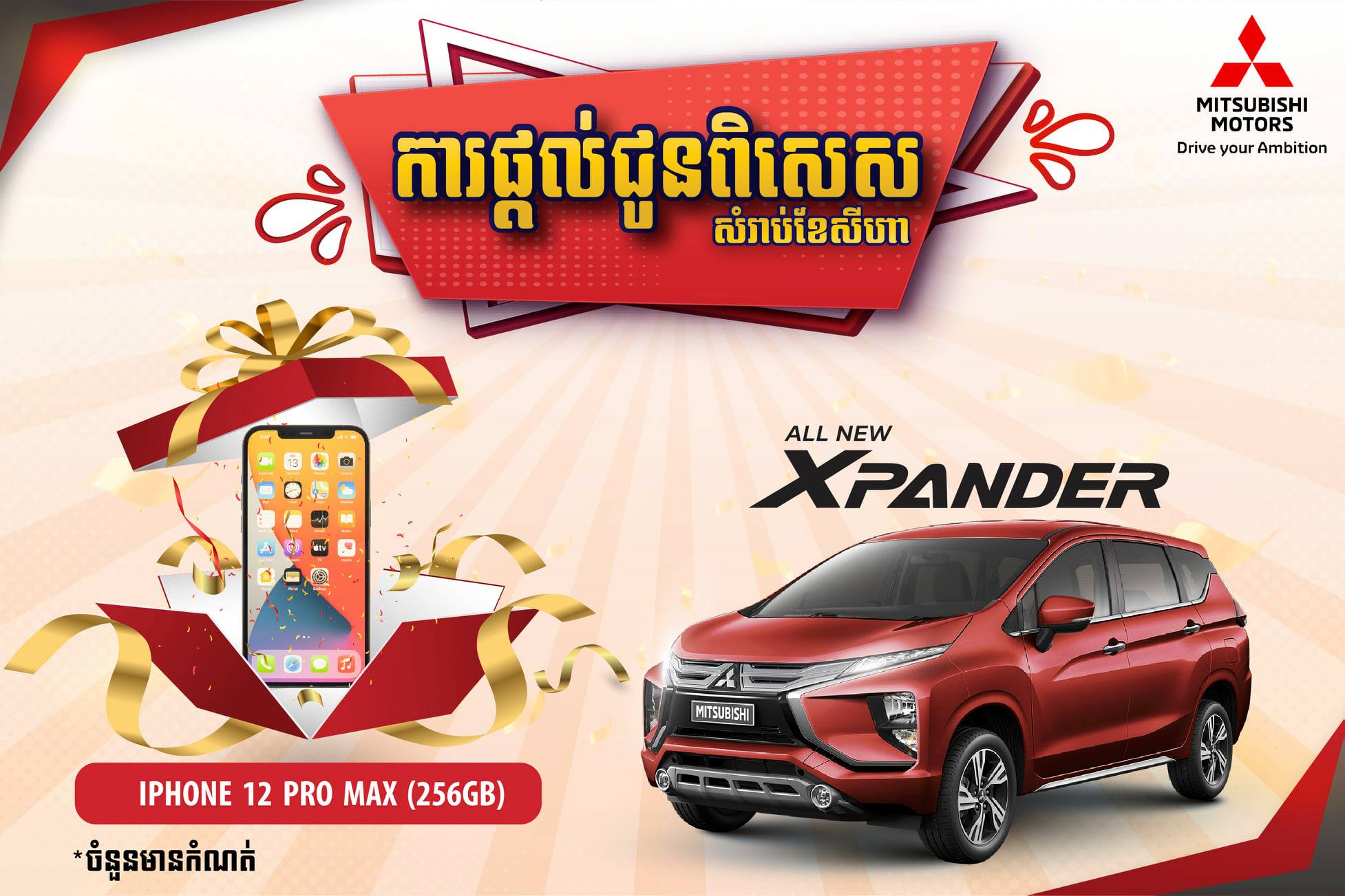 Special Promotion for Mitsubishi Xpander